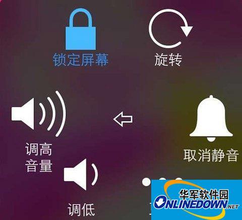 iphone另类关机的小技巧