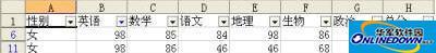 WPS表格中筛选统计数据的妙招