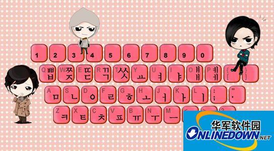 韩文键盘输入的设置小妙招