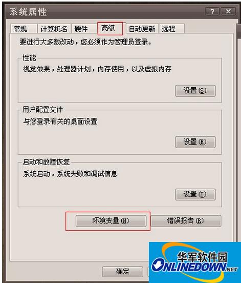 安卓模拟器安装步骤绝密手册