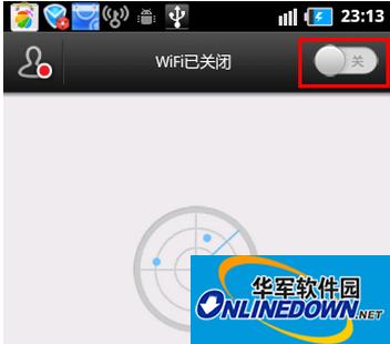 用手机攻破wifi密码有绝招
