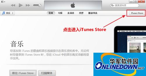 苹果apple id怎么注册?Apple ID注册的流程攻略