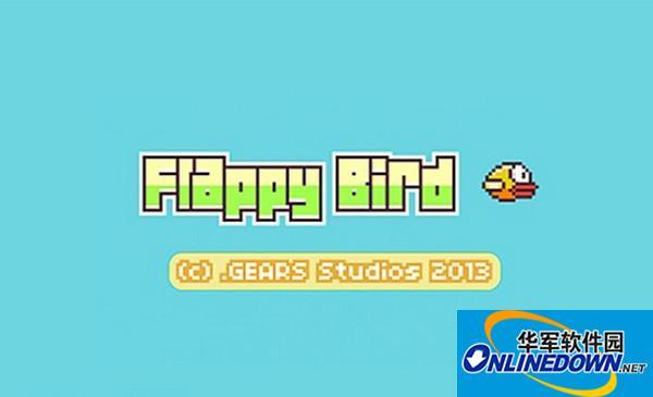 小游戲Flappy Bird出現閃退解決有妙招