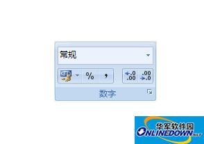 Excel 2007:三种显示信用卡号的形式