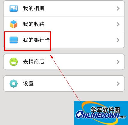 微信购物小妙招:每日精选商品立即购买