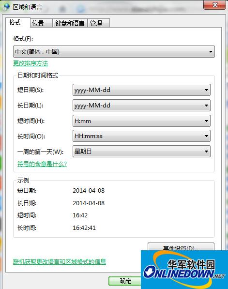 Windows7隐藏功能:免费看影片的妙招