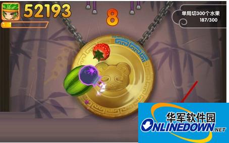 全民切水果游戏:炸弹详解以及避开技巧