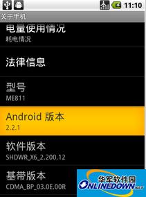 节省手机内存:应用程序转移至SD卡技巧