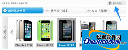 苹果iPhone固件系统损坏的补救措施