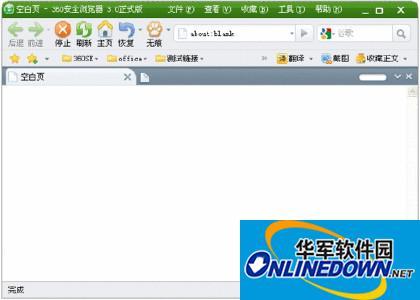 360浏览器独有特性:快速保存媒体文件