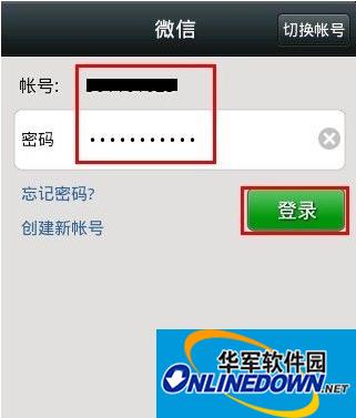 """QQ上显示""""微信在线""""的设置技巧"""