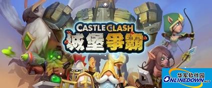 城堡争霸所有英雄天赋一览介绍
