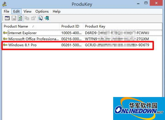 巧用ProduKey查win8.1密钥