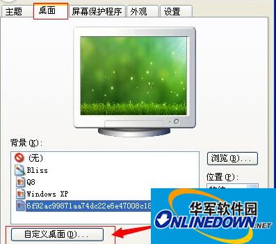 两招快速找回XP系统网上邻居