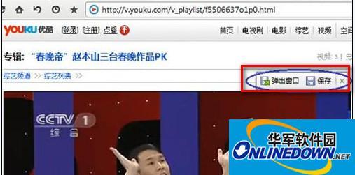 傲游浏览器下载页面视频的具体步骤