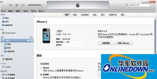 用iTunes升级iOS7.1.2的教程