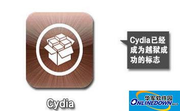 cydia是什么?cydia怎么用?