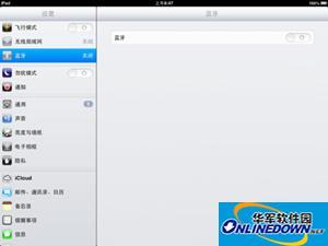 平板电脑外置键盘打字输入的教程