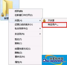 取消win7共享文件夹上的加锁图标技巧