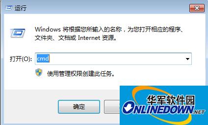 电脑开机密码取消两种方法