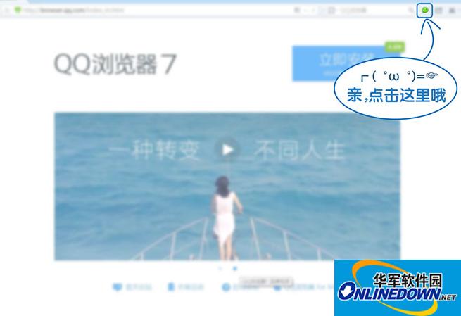 QQ浏览器登录微信的具体方法