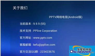 关闭PPTV聚力TV版也可以看PPTV的技巧