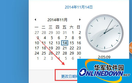 win10系统时间与Internet时间自动同步设置