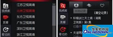 搜狐影音在线点播使用技巧