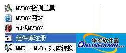MVBOX播放器无法播放歌曲的解决方法