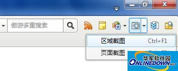 傲游浏览器截图功能使用教程