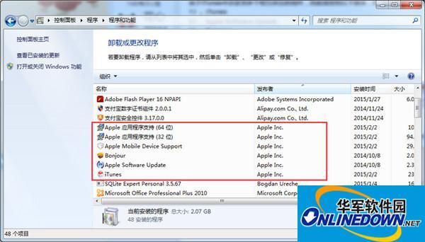 更新iTunes 12.1.0后无法连接iTools的解决方案