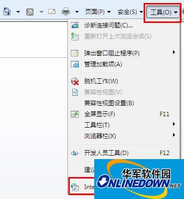 IE浏览器设置密码的教程