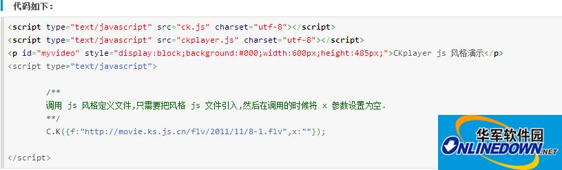 CKplayer JS风格文件配置演示