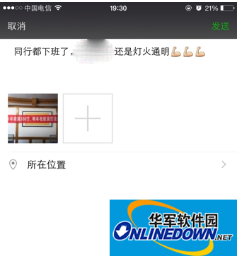 微信朋友圈Apple Watch小尾啪巴教程