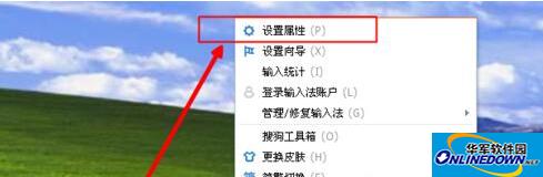 搜狗输入法打不出汉字的五招解决技巧