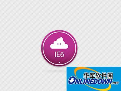 高手优化IE浏览器有妙招