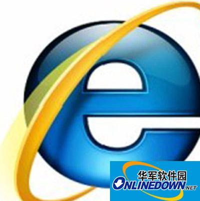 清理IE浏览器地址栏的绝招