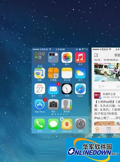 iOS7中怎样完成文件夹套文件夹的操作?