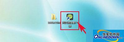微信网页版客户端的登录技巧