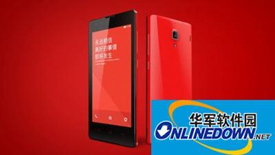 红米手机实用红米手机集棉