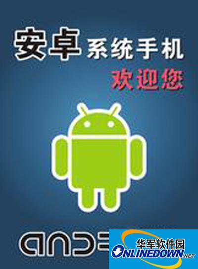 秘技推荐:Android系统巧设铃声诀窍