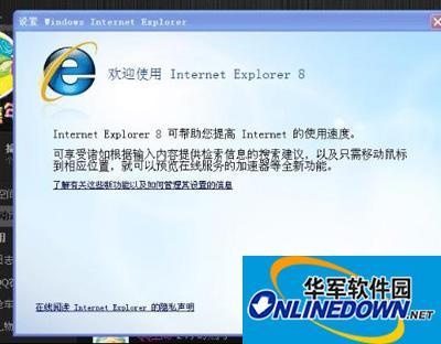 IE浏览器:绝密技巧23则