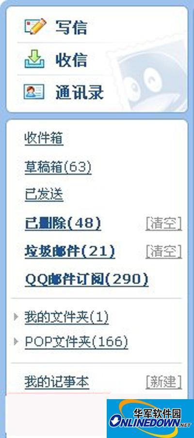 使用QQ文件中转站的小方法