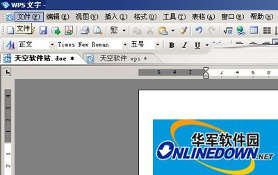 微软盗版Office黑屏不用怕,金山WPS可代替