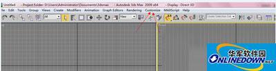3dmax快捷键怎么设置?详解设置方法教程