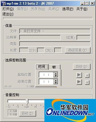 mp3剪切工具mpTrim使用方法介绍