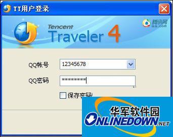 腾讯TT浏览器常见使用问题解答