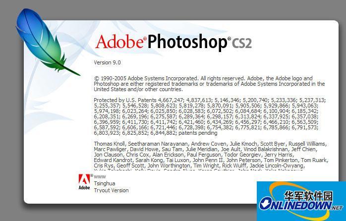 Photoshop CS2常用快捷键汇总