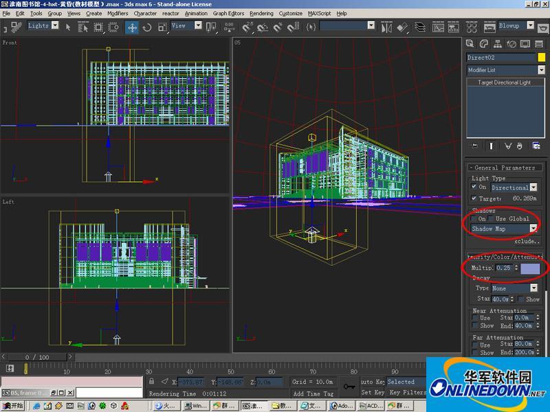 3DMax常用材质参数要怎么设置