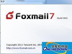 误将Foxmail账户删了怎么办